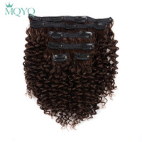 MQYQ Hair Kinky Curly Clip in Hair Extensions #2 Dark Brown 100% Real Human Hair 6pcs Brazilian Clip in Hair Extension