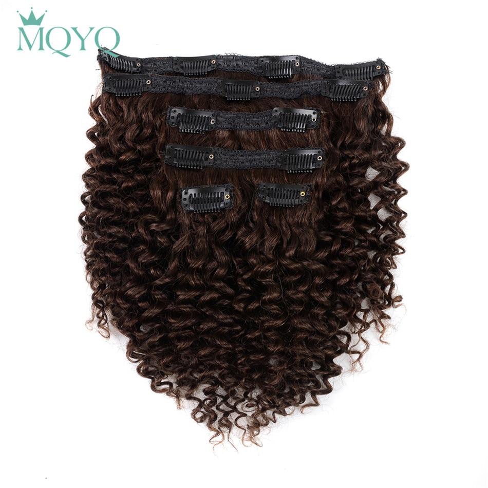 MQYQ Hair Kinky Curly Clip in Hair Extensions #2 Dark Brown 100% Real Human Hair 6pcs Brazilian Clip in Hair Extension