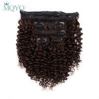 MQYQ Hair Kinky Curly Clip in Hair Extensions #2 Dark Brown 100% Non Remy Human Hair 6pcs Brazilian Clip in Hair Extension