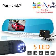 Yashianda Автомобильный видеорегистратор Двойной Len зеркало заднего вида 4,3 дюймов авто Dashcam Регистраторы автомобилей видео Full HD регистраторы автомобиль двойной Камера