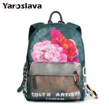 Для женщин рюкзак с цветочным принтом путешествия Back Pack Школьные сумки Рюкзаки для подростков Обувь для девочек школьная сумка рюкзак конструктор LL12