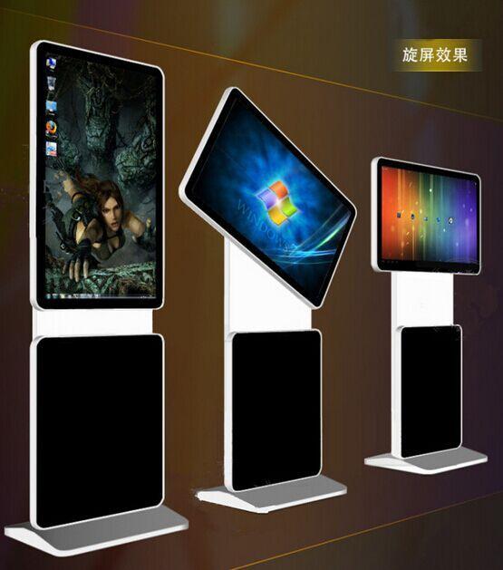 monitor schale klammern halter f r 42 zoll 47 zoll 55. Black Bedroom Furniture Sets. Home Design Ideas