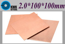 Copper Sheet 2*100*100mm Copper Plate Notebook Thermal Pad Pure Copper Tablets DIY Material