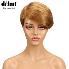 Debut Wigs For Black Women Brazilian Remy Short Straight Human Hair Wigs Side Part Ombre Wig Human Hair Free Shipping For Mom short side bang straight mixed color siv human hair wig
