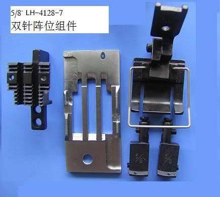 Aiguille GORGE PLATE #B1109-041-F00 pour JUKI aiguille DLN-415 fil machine à coudre