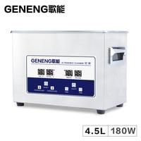 4.5L Digital Ultrasonic Cleaning Machine Transducer Printhead Circuit Board Washing Oil Parts Heater 6L Glassware Bath Tank