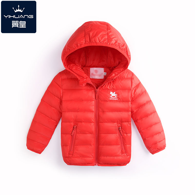 2-12Y Ultra light baby Girls boys down jacket 90% duck down coat winter warm children clothes kids outerwear Girls parka Hooded