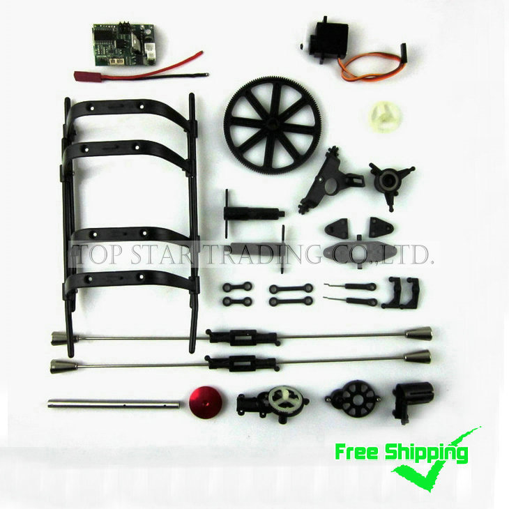 Combo-065 Free Shipping Sales Promotion MJX F45 F645 Hot Sale Wearing Spare Parts Accessories Sets with Receiver Servo 23 IN 1 free shipping 2 4g mjx f45 f645 rc helicopter spare parts the main shaft connect buckle spare parts for mjx f45 f645