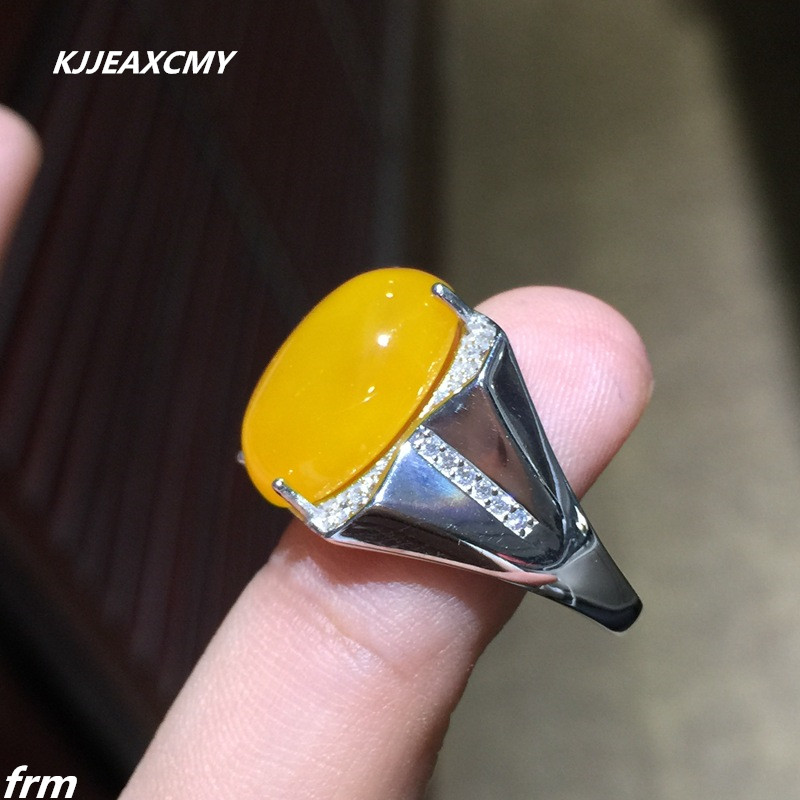 0e6945394e2 KJJEAXCMY Fine jewelry wholesale domineering male Topaz cord paragraph 925  Sterling Silver live natural chalcedony kind film map