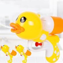 Водяной пистолет с мультяшными утятами, детские пляжные игрушки, детские игрушки для игр в воде, игрушки мультипликационных животных, водяной пистолет
