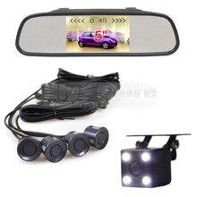 DIYKIT 5 Inch Автомобиль Зеркало Монитор Видео Парковочный Радар 4 Датчика + 4 х СВЕТОДИОДНЫЙ Ccd Автомобильная камера Заднего Вида Помощи При Парковке Автомобиля Камера система