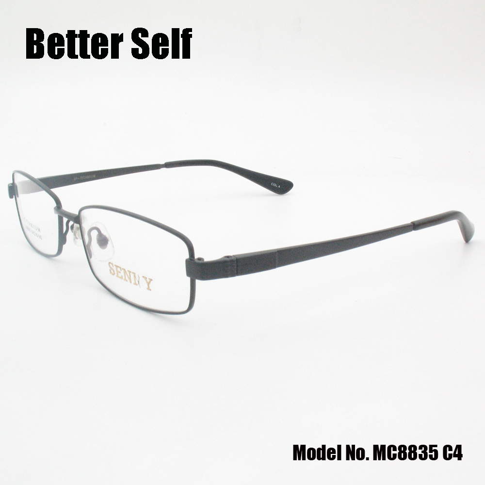 MC8835-C4-side
