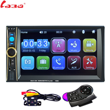 LaBo 2 Din Car multimedia Video Player Touch Screen Bluetooth Stereo Radio FM MP3 MP4 MP5 Audio Music USB TF Auto Electronics