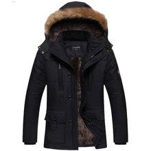2016 winter new Cold -30 degrees jacket Men's plus thick velvet one-piece set men's casual jacket warm jcoat acket Size L-4XL5XL