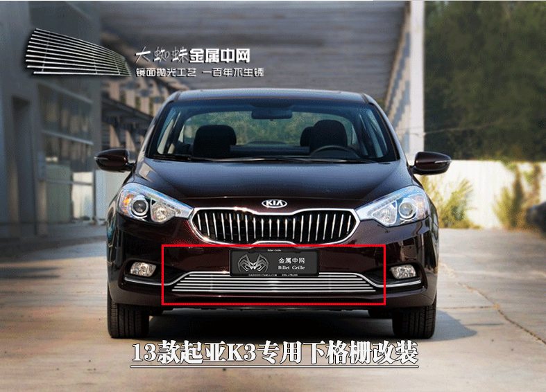 ФОТО High quality stainless steel Front Grille Around Trim Racing Grills Trim For 2013 KIA Cerato/K3