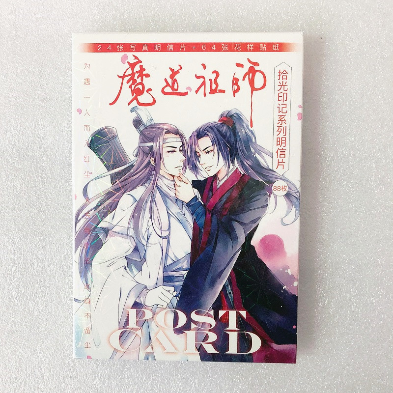 New 88Pcs/Set Anime Mo Dao Zu Shi Large Postcard/Greeting Card/Message Card/Birthday Letter Envelope Gift Card