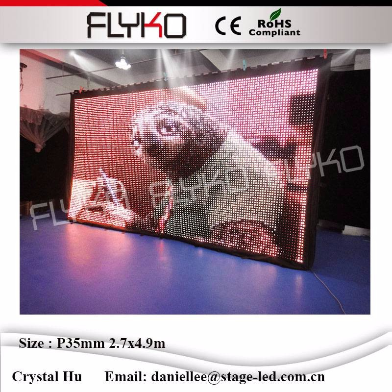 LED video curtain3
