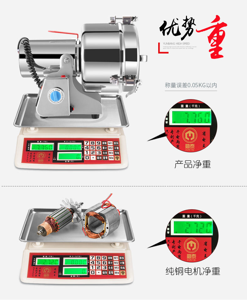 Grinder 2500g Large-scale Crusher Household  Steel Mill Commercial Powder Machine Ultra-fine Grinding Machine Stainless Mill 13