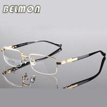 Reinem Titan Spektakel Rahmen Brillen Männer Computer Optische Myopie Brillen Für Männlichen Transparent Klar Objektiv RS290