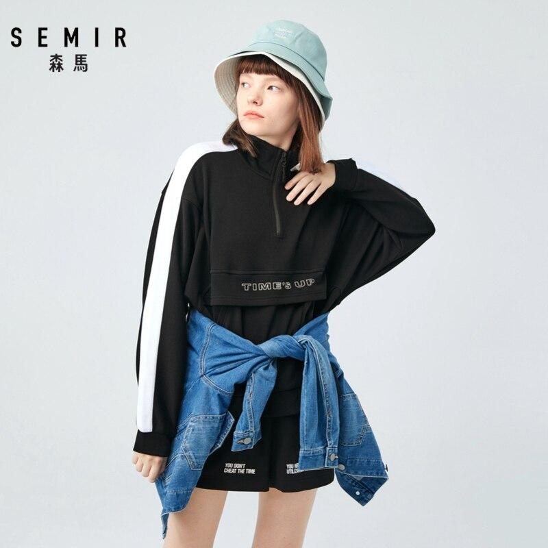 SEMIR Set Women 2019 Autumn New Loose Sportswear Baseball Uniform Jacket Casual + Shorts Autumn Student Clothes Set Woman
