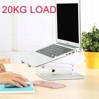 DL JK10 101515.6 17 adjustable 30cm aluminum 2 leg folding tilt laptop desktop stand monitor Bracket notebook pad holder