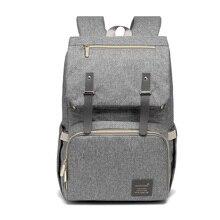 Большой Ёмкость Мумия сумка Детские Пеленки Модные Детские Уход коляски рюкзак мамы путешествия многофункциональная сумка MBG0191
