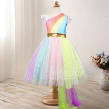 Elegant Dress for Girls Party Unicorn Kids Rainbow tutu Dresses Princess Carnival Costume Cosplay Wear