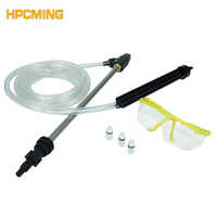 For Lavor Sterwins Sand And Wet Blasting Gun Lance Set With Ceramic Nozzle High Pressure Washers Car washers (cw009-TWO)
