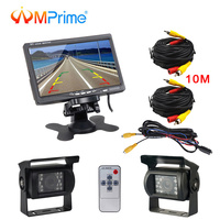 AMPrime 7 LCD Dual Backup Camera Car Rear View Monitor Kit for Truck Bus RV 18 IR LED Night Vision Rearview Reverse Camera