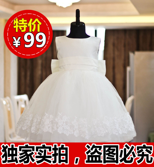 Child princess dress flower girl formal dress children's clothing one-piece dress female child performance wear