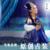 Nueva llegada del verano caliente-venta de la dinastía tang traje atractivo ropa azul Japonés Geisha Kimono Clásico Traje Atractivo para Las Mujeres