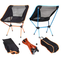 Portable Lightweight Moon Chair Seat Ultralight Stool Outdoor Fishing Camping Hiking Chair BBQ Picnic Garden Folding Chairs Seat