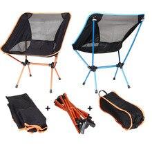 """נייד קל משקל ירח כיסא מושב Ultralight חיצוני שרפרף דיג קמפינג טיולי יו""""ר מנגל פיקניק גן כיסאות מתקפלים מושב"""