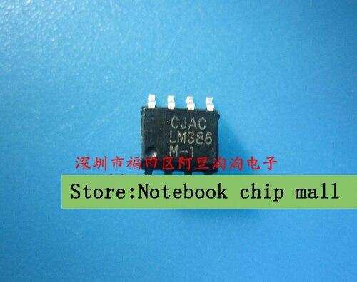 Free shipping 10pcs/lot LM386 / LM386M 1 / 386 1 SMT SOP 8