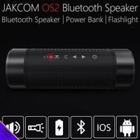 JAKCOM OS2 Smart Outdoor Speaker hot sale in Speakers as ue boom mini radio radio portatil