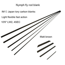 """Aventik Nymph Casting 10'6"""" LW2 IM12 Carbon Fly Rod Blank Fast Action Matt Brown Fly Rods Blank With Spare Section Weight 65g"""