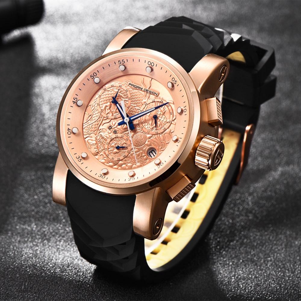 Severcon 05 сентября ,  если вы хотите купить pagani дизайн часы и подобные товары, мы предлагаем вам 1, позиций на выбор, среди которых вы обязательно найдете варианты на свой вкус.