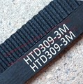 1pc HTD3M 225 17 timing belt teeth 75  width 17mm length 225mm rubber closed-loop 225-3M-17