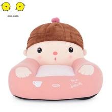 New children lazy sofa plush toys creative cartoon elephant jelly home seat kindergarten gifts