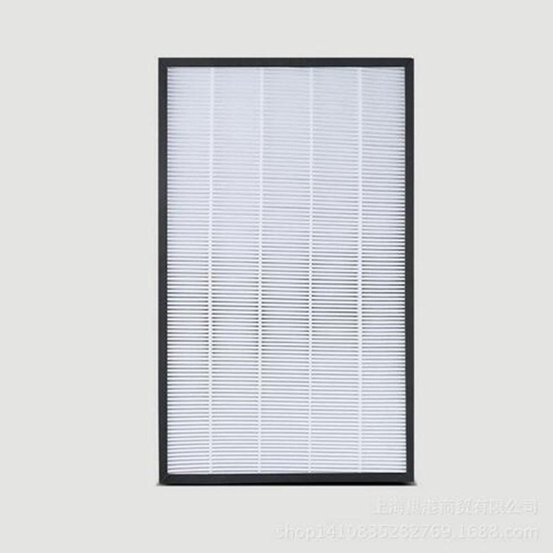 435*263*50mm hepa filter air purifier Suitable for panasonic F-VXG70C-N,F-VXG70C-R,Dust collecting filter /HEPA,, filter PM2.5 adaptation for panasonic f vxg70c air purifier dust hepa filter f zxgp70c air purifier parts