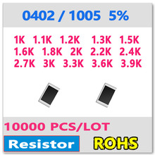 Оригинал 0402 J 5% 10000 шт. 1 К 1.1 К 1.2 К 1.3 К 1.5 К 1.6 К 1.8 К 2 К 2.2 К 2.4 К 2.7 К 3 К 3.3 К 3.6 К 3.9 Ksmd 1005 резистор 1K1 1K2 ОМ