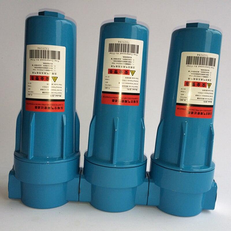 1 1500L MIN Cast Aluminium Precision Filter 001 C T A H F Air Water Separator