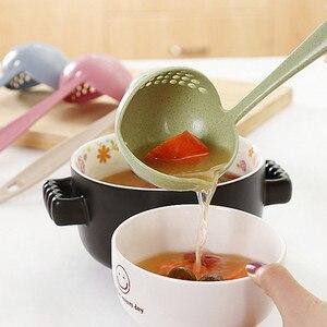Кухонные аксессуары многофункциональная ложка для супа дуршлаг два в одном большая ложка с длинной ручкой для кухонных гаджетов 2018 кухонные инструменты