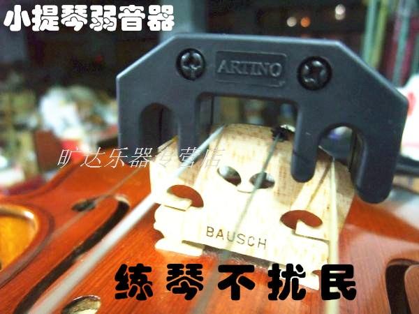 Free Shipping Artino Pm-01 Violin Silence Mute