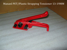 Manual Plastic PP PET belt strapping tool, Strapping tensioner equipment,package carton packing machinery for 13-19MM PET Strap