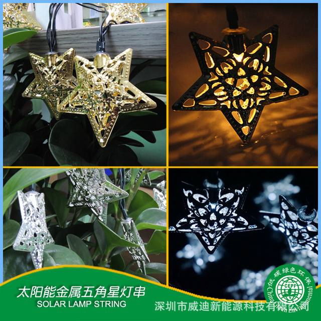 solar lamp series 20led lamp string amazon star explosion waterproof outdoor courtyard christmas lights - Amazon Led Christmas Lights