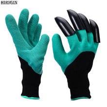 HIRIGIN Garden Gloves With Fingertips Rubber and ABS Claw Quick Easy to Dig and