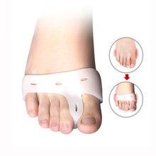 Мягкие силиконовый носок стопы pad накладка против мозолей носок сепаратор для педикюра Protector hallux стопа с вальгусной деформацией здоровья массажные стельки