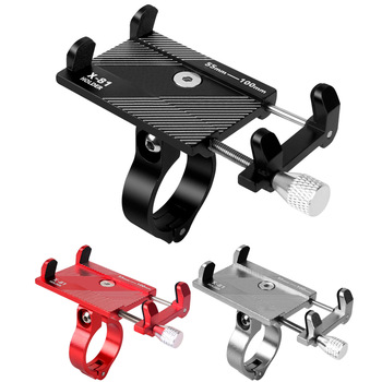 """Aluminum Alloy Bicycle Phone Holder Motorcycle Handlebar Mount for 3.5-6.2"""" Smart Phone for iPhone  Xs Max Xr X 8 Samsung Xiaomi"""