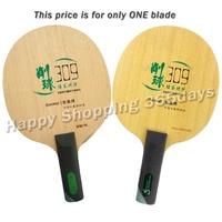 Sword 309 Chop Type Straight Handle Table Tennis Pingpong Blade